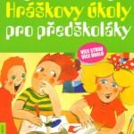 Nejoblíběnější Hráškovy úkoly pro předškoláky