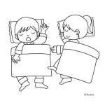 spaní v mateřské škole